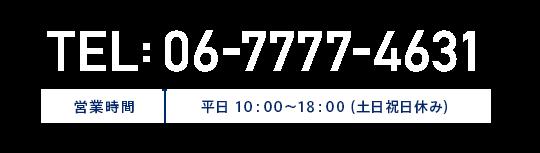 TEL:06-7777-4631