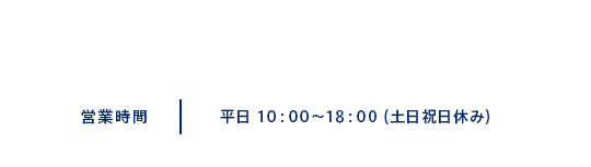 TEL:03-6910-0704