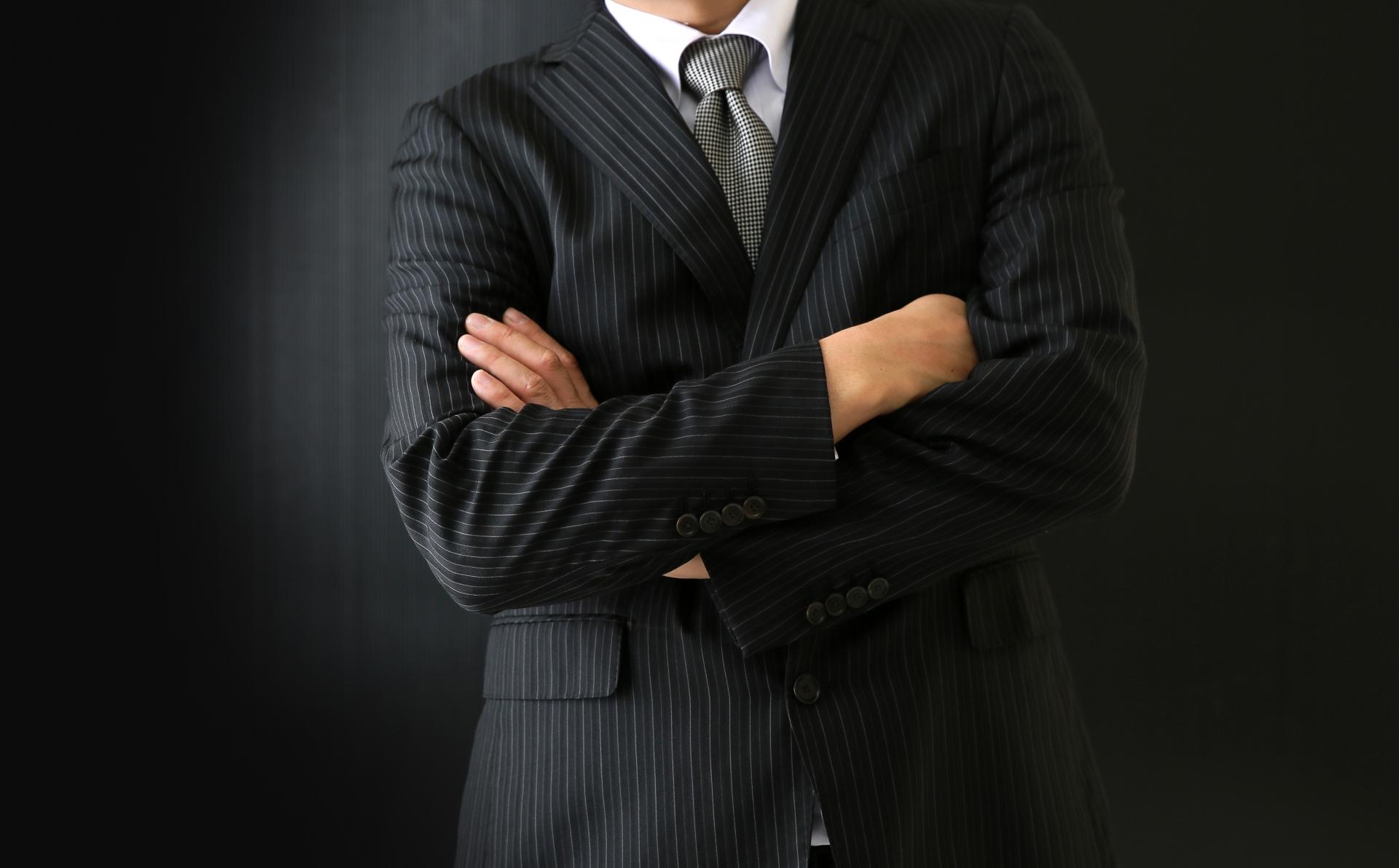 ジー・エフ税理士法人