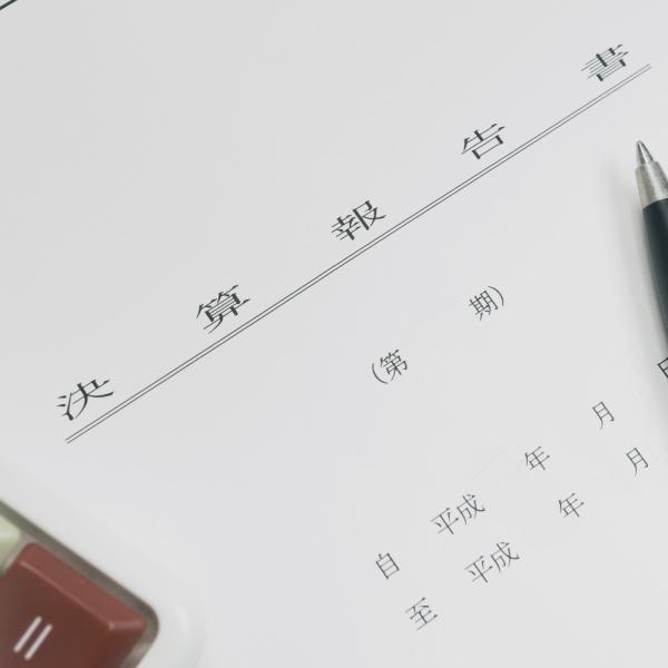 02.連結納税導入・申告業務